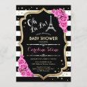 Stripes Pink Roses French Style Baby Shower Invitation