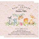 Sweet Safari Animals Girls Baby Shower Invitation