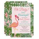 Tropical Flamingo Flamingle Baby Shower Invitation
