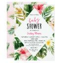 Tropical Leaves Luau Baby Shower Invitation Invitations
