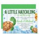 Turtle Baby Shower Invitation Invite
