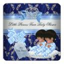 Twin Baby Shower Boys Blue Little Prince Crown Invitation