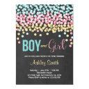 Twins Baby Shower Invitation Pink Blue Boy Girl