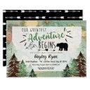 Vintage Map Baby Boy Our Greatest Adventure Invitation