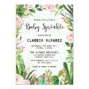 Watercolor Succulent Baby Sprinkle Invitation