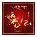 Year Of The Dragon Baby Shower Invitation
