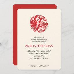 Year Of The Rooster Red Egg And Ginger Party Baby Invitation